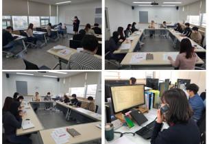 [2020. 04. 06] 코로나-19 단기해결중심 사례관리를 위한 사례회의 및 상담 진행