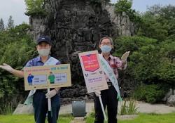 [2020.09.09] 선배시민봉사단 에티켓팀 위생수칙 캠페인 영상 촬영