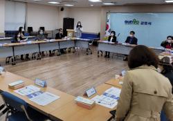 [2020.10.20] 군포시무한돌봄센터 남부네트워크팀 사업설명회 진행