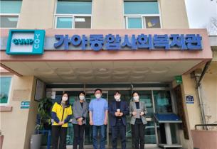 [2021.4.1~1] 군포시무한돌봄센터 네트워크팀 협력기관 방문