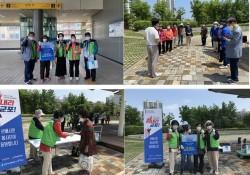 [2021. 6. 4.] 선배시민 자원봉사단 '에티켓 봉사단' 코로나19…