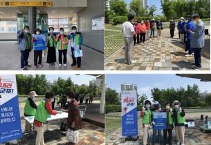 [2021. 6. 4.] 선배시민 자원봉사단 '에티켓 봉사단' 코로나19 백신 예방 접종 홍보 캠페인 활동