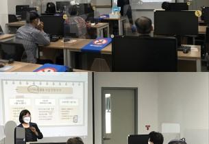 [2021. 06. 09.] 미소-이음 프로젝트 「미소 미디어 교육」 1회기 진행