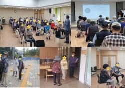 [2021. 07. 06.] 확대개관 준비에 따른 노인사회활동지원사업 관…
