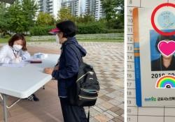[2021. 09. 06.~10.] 노인사회활동지원사업 참여자 코로나19…