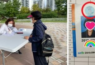 [2021. 09. 06.~10.] 노인사회활동지원사업 참여자 코로나19 백신 예방접종 스티커 발급