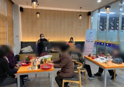 """소그룹 여성 자조모임 """"같이의 가치"""" 4회기 진행"""